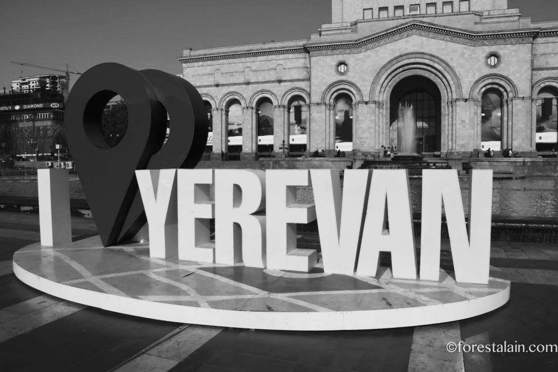 I love Erevan